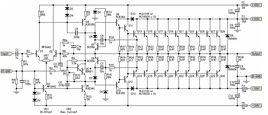 1500 watt power amplifier