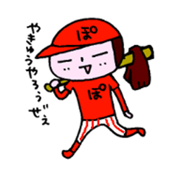 There is baseball clinic.