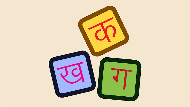 WhatsApp Group Names for in Hindi
