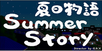 【Dos】夏日物語+攻略,經典冒險解謎遊戲!