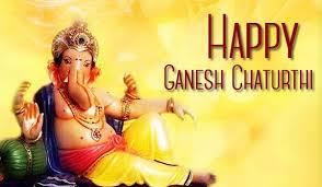 vinayaka Ganesh Chaturthi Images