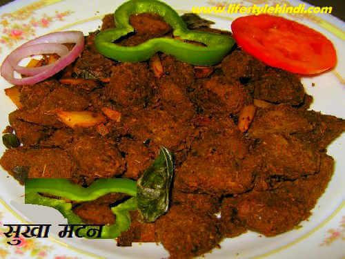 Mutton Recipes In Hindi