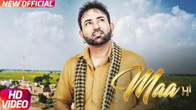 Maa Lyrics - Mangi Mahal | Latest Punjabi Song 2017 | Speed Records