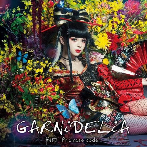 Download garnidelia 約束 -Promise Code- rar, zip, flac, mp3, hires