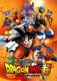 Dragon Ball Super | Bmovies