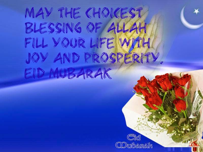 happy eid mubarak 2014 sms wishes messages hindi wallpaper