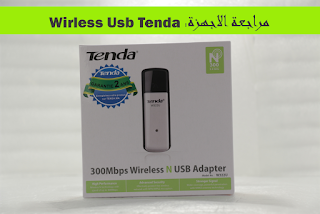 wireless usb adapter tenda w322u