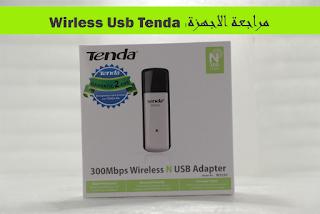 wireless usb adapter tenda w322u