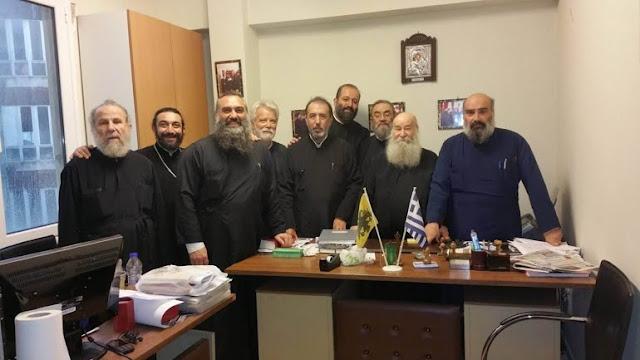 Ο Ιερός Σύνδεσμος Κληρικών Ελλάδος για την Αγία Σοφία: Η πράξη αποτελεί βαρβαρότητα