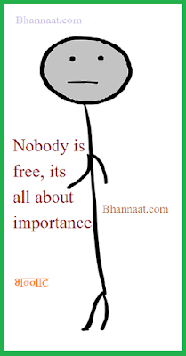 Nobody is free its all about importance in Hindi