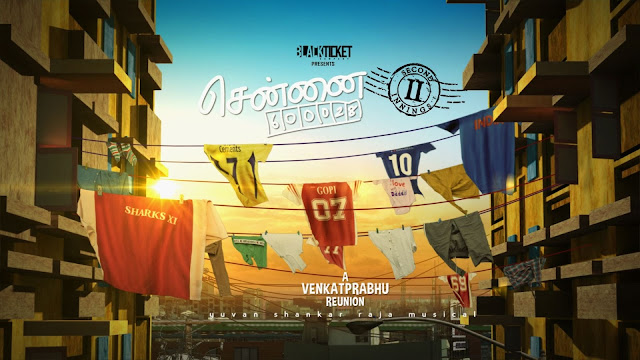 Chennai 600028 2nd Innings Official Trailer Released