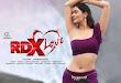 RDX Love Wallpaper