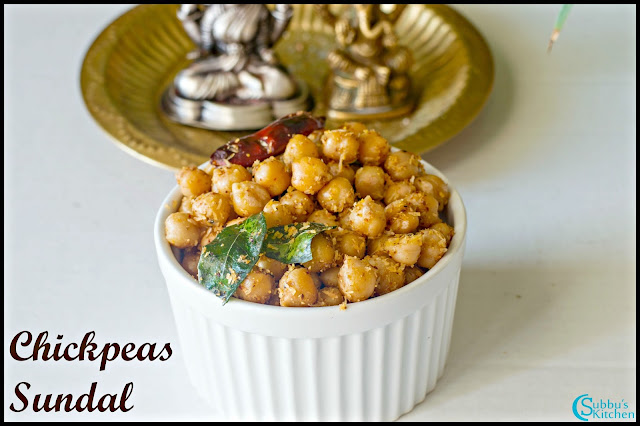 Navarathri Sundal Recipes | Chickpeas Sundal (Chole Sundal)