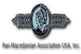 συλλαλητήριο της Κυριακής για τη Μακεδονία