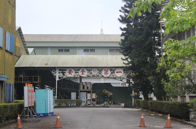 花蓮光復糖廠-1