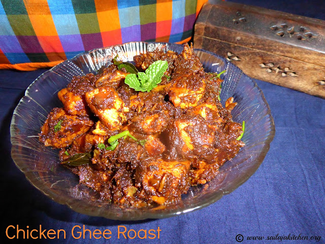 images of Chicken Ghee Roast / Mangalore Style Chicken Ghee Roast / Ghee Roast Chicken Recipe /Chicken Dry Roast
