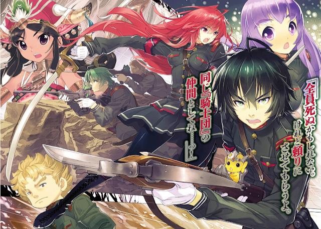 Rekomendasi Anime Yang Mirip Dengan Rokudenashi Majutsu Koushi to Akashic Records