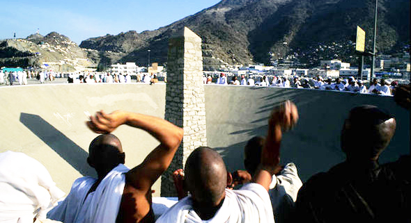 Umrah Banner: Latest Update For Umrah And Hajj: Hajj Packages 2017