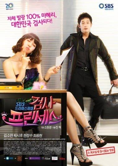 Sinopsis Lengkap Prosecutor Princess Episode 1-16
