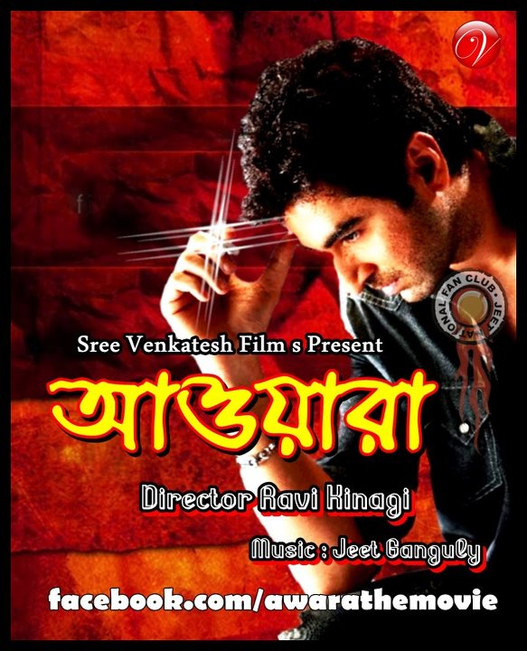 jeet hindi movie all songs mp3 download