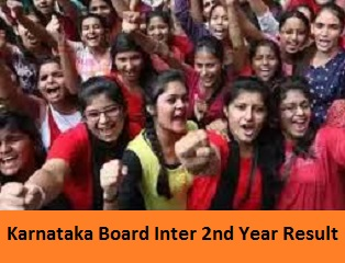 Karnataka Board Inter 2nd Year Result 2017