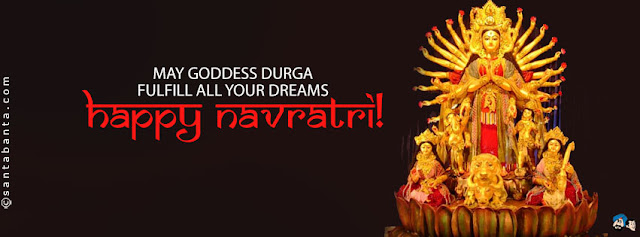 Happy Navratri Pictures