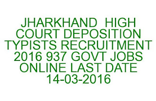JHARKHAND  HIGH COURT DEPOSITION TYPISTS RECRUITMENT 2016 937 GOVT JOBS ONLINE