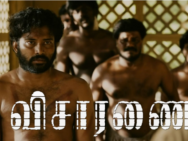 Visaaranai (2015) movie poster