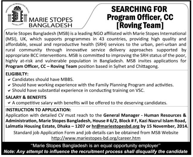 Career at Marie Stopes Bangladesh  Position : Program officer ,CC [ Roving Team ]