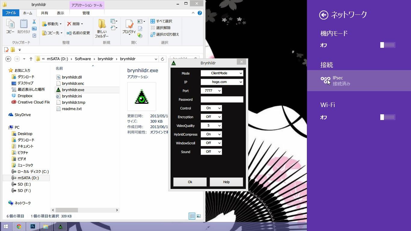 Checkpoint vpn client download e80 80