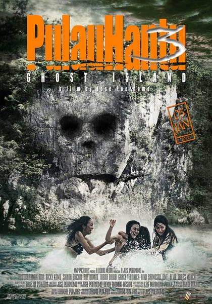 Pulau hantu 3 movie