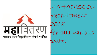 MAHADISCOM Recruitment 2018 for 401 various posts.