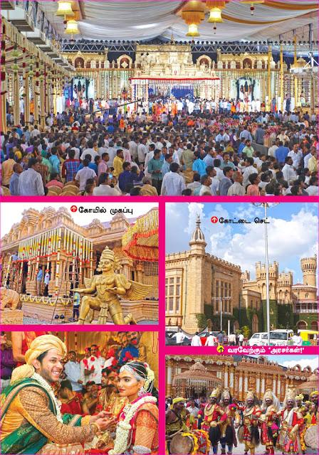 500 கோடியில் திருமண கொண்டாட்டம்... 500 ரூபாய்க்கு தெருவில் திண்டாட்டம்!