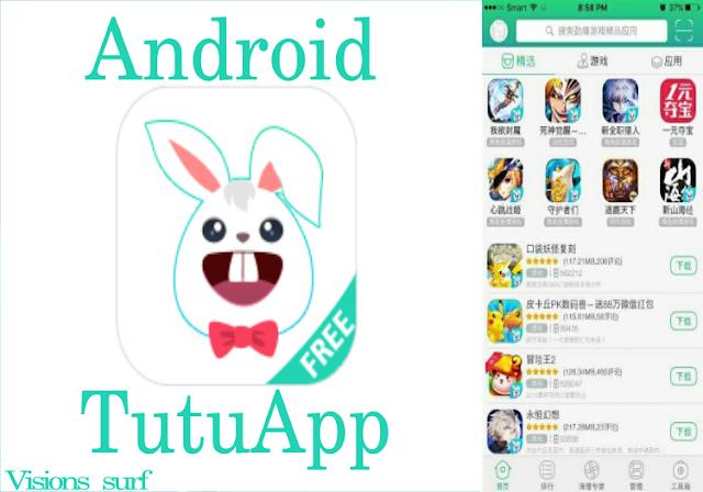 Télécharger tutuApp pour android apk