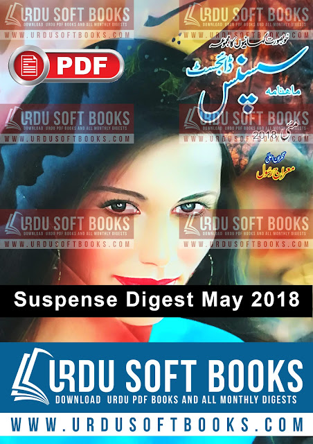 Suspense Digest May 2018