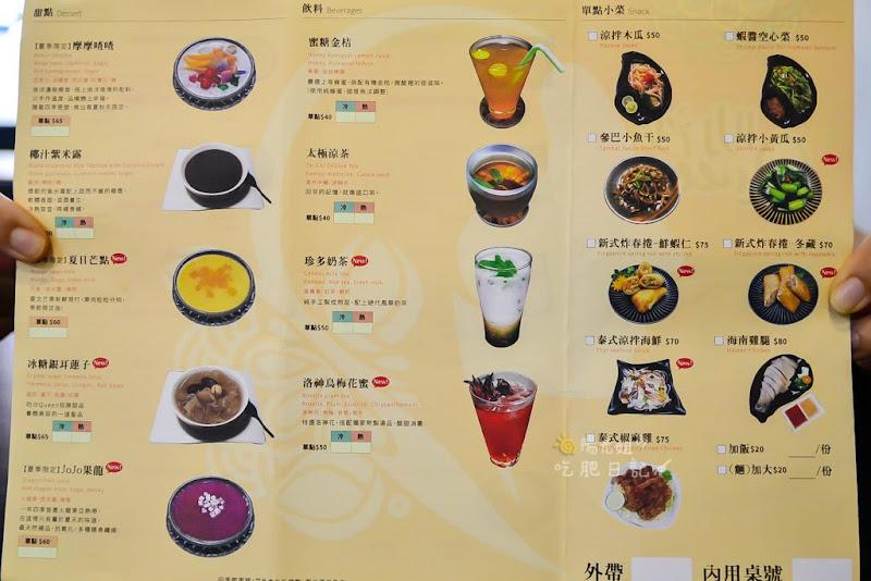 中和環球購物好吃,環球購物餐廳推薦,中和環球必吃