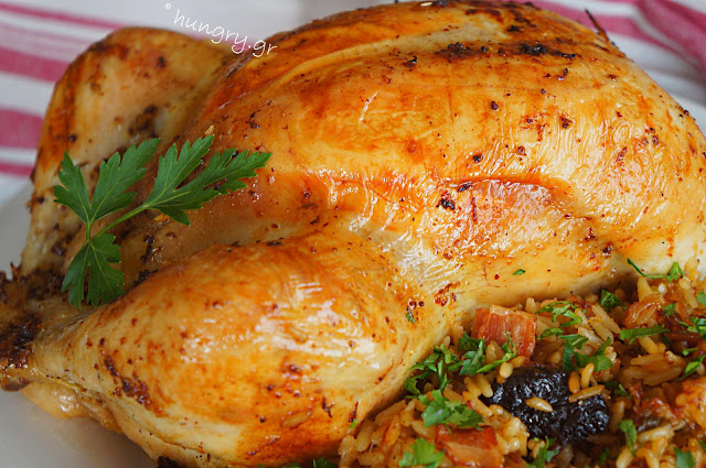 Chicken Stuffed with Rice, Smoked Cheese & Dried Plums
