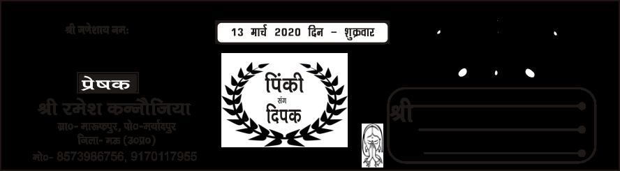 hindu wedding card design cdr file free download