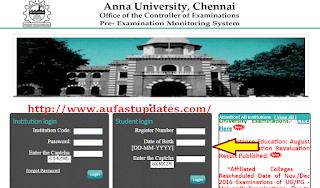 Anna University Controller of Examinations coe1.annauniv.edu Students Portal