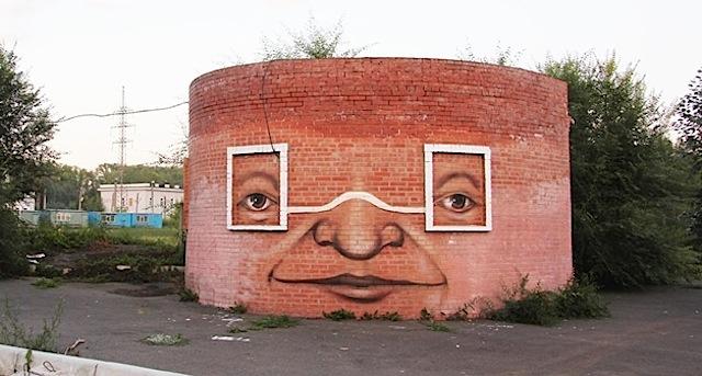 Художник граффити из России, Никита Nomerz 15