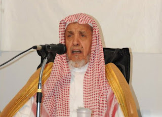 وفاة الشيخ صالح بن غانم السدلان، أستاذ كلية الشريعة بجامعة الإمام السعودية