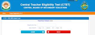 CTET Exam admit card 2020