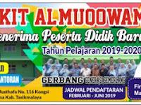 Download Contoh Spanduk PPDB SMK Tahun Pelajaran 2019/2020 Format CDR