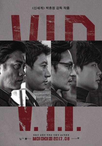 SINOPSIS V.I.P (2017) - Film Korea Lee Jong Suk