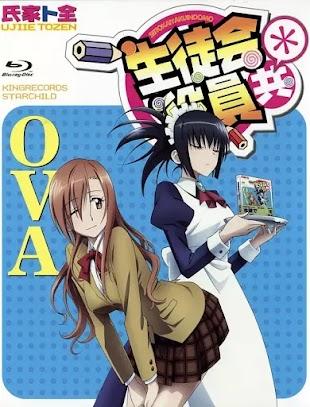 Seitokai Yakuindomo* OVA (اوفا أعضاء مجلس الطلاب الموسم الثاني)