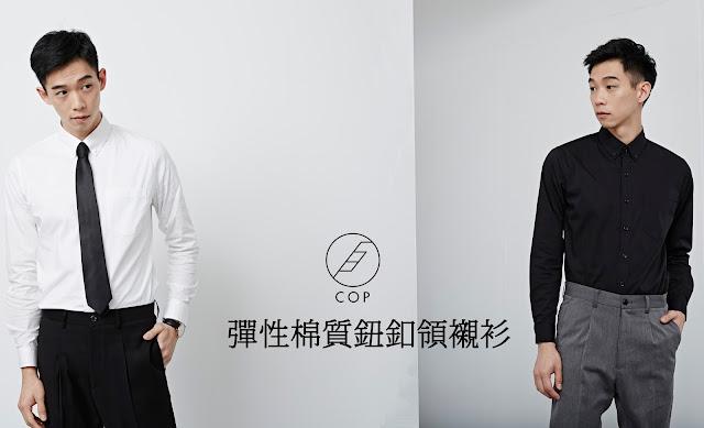彈性棉質鈕釦領襯衫
