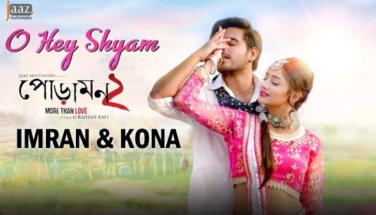O Hey Shyam - Poramon 2