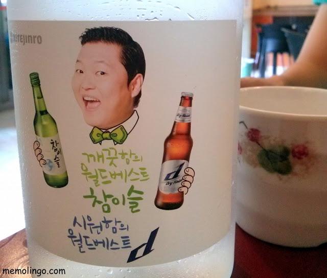 PSY anunciando soju y cerveza coreana