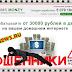 [Лохотрон] massetpotokmoney.website Отзывы, развод на деньги!