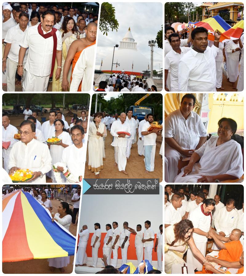 http://www.gallery.gossiplankanews.com/event/mahinda-with-kala-sandanaya-kiriwehera.html